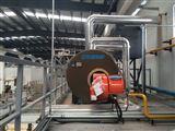 CWNS4.2-85/65-YQ卧式(冷凝)燃油燃气常压热水锅炉