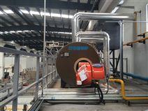 卧式(冷凝)燃油燃气常压热水锅炉