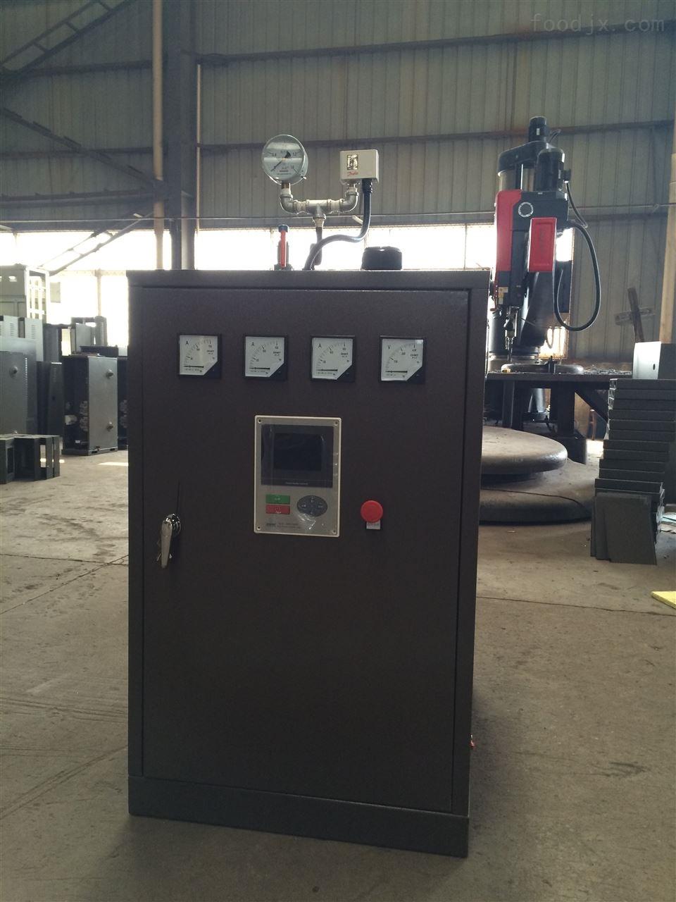 LDR0.2-0.7-200KG电蒸汽锅炉