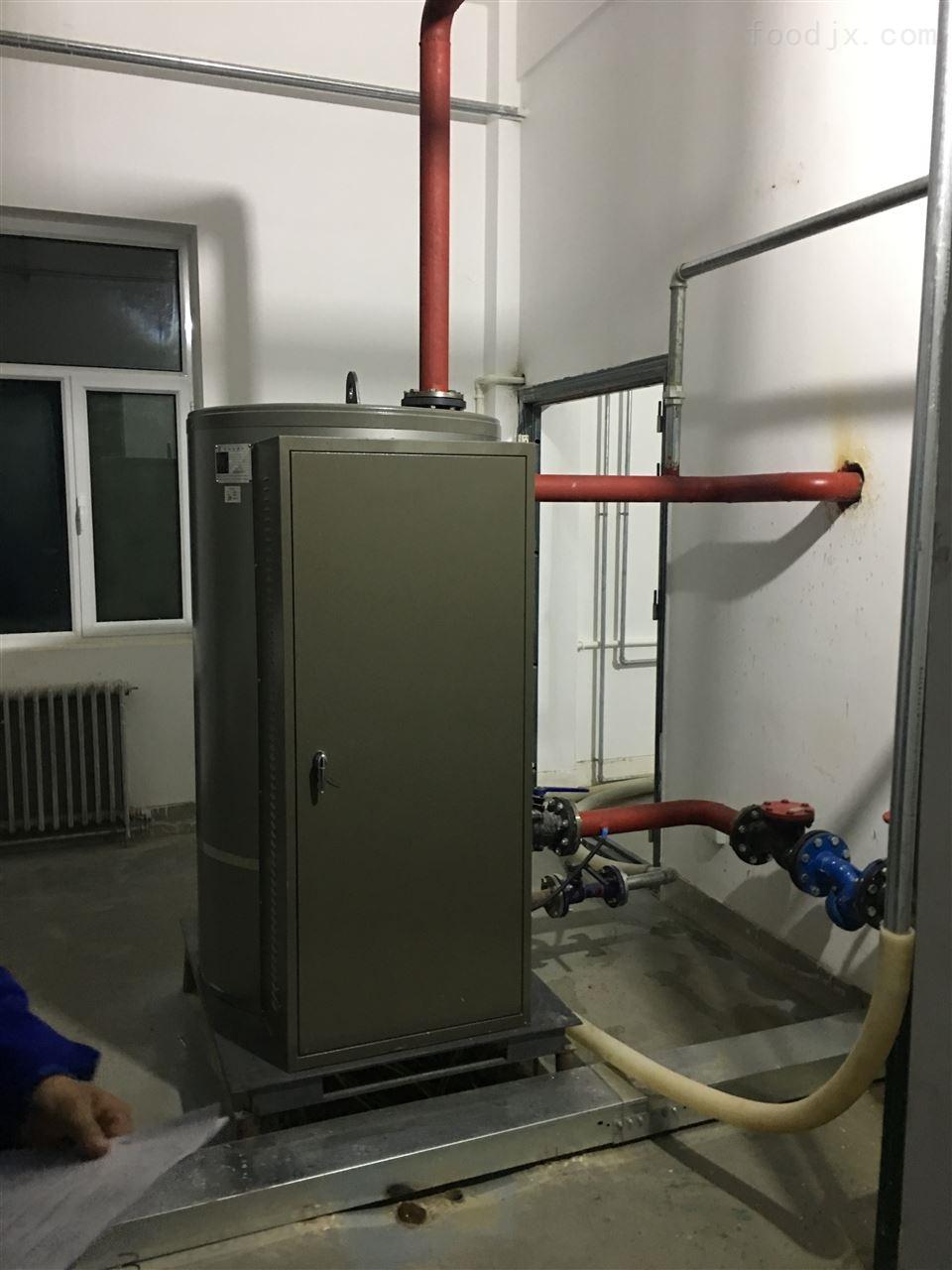 常压电热水锅炉