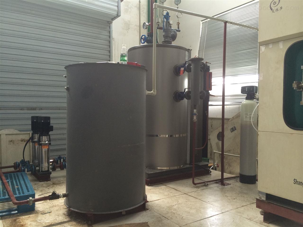 0.5吨电蒸汽锅炉