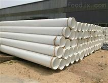 输水管道大口径涂塑复合钢管厂家