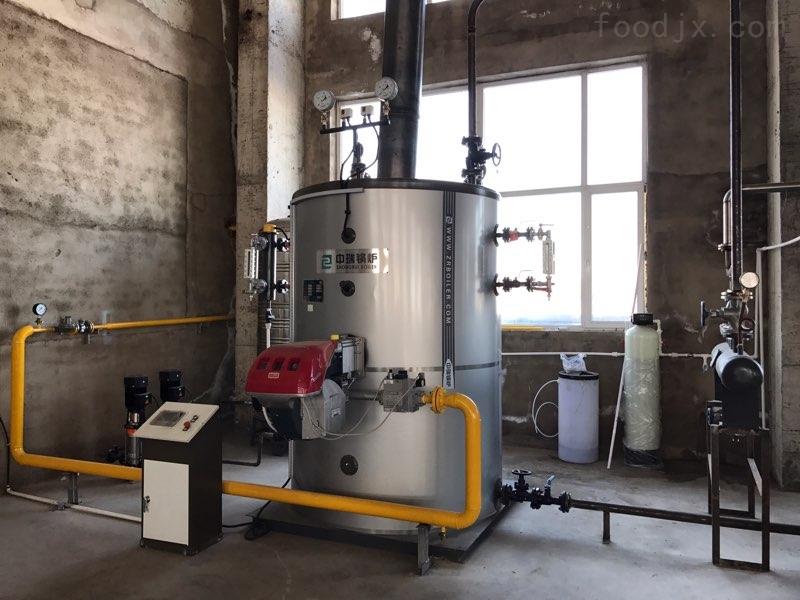 中瑞立式燃油蒸汽锅炉