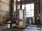 LHS1-0.7-YQ高品质立式不锈钢蒸汽锅炉