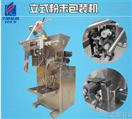 立式豆奶粉包装机