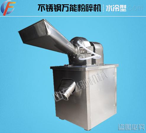 全不锈钢小型粉碎机