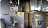 蒸汽环保锅炉生物质颗粒蒸气发生器