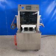 烤鸭盒式气调包装机
