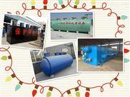 养猪场污水处理设备安装