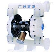 HUSKY2150塑料氣動隔膜泵