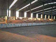 工业微波干燥设备