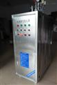 节能环保100公斤不锈钢电热蒸汽锅炉