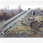 大倾角料仓用输送机 斜坡耐磨皮带机价格