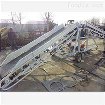 大傾角料倉用輸送機 斜坡耐磨皮帶機價格