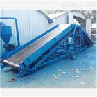 水稻粮食防尘密封皮带机 食品用输送机