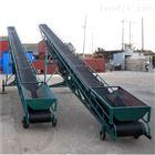化肥袋子输送机 槽型爬坡升降皮带机