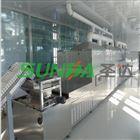 化工原料微波干燥设备