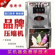 鄭州出售冰激淋機 炒酸奶機等冷飲設備