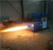 10万大卡生物质燃烧机退火炉铝棒加热炉熔铝炉自动点火