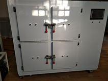 VOC塑胶跑道环境试验箱