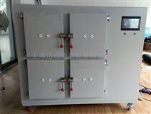 多舱法VOC检测环境舱