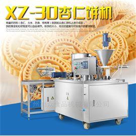 XZ-30XZ-30型杏仁饼机旭众厂家直销多少钱