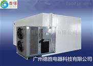 臘腸空氣能烘干機