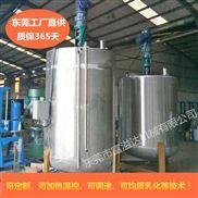 2000L不锈钢液体搅拌机 加热搅拌桶生产厂家