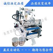 供应YQ-304半自动圆瓶不干胶贴标机