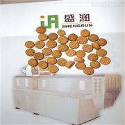 TSE-70膨化狗粮全套生产设备厂家