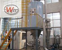 姜汁液霧化烘干機 高速離心噴霧干燥機