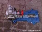 泊头金海ycb圆弧齿轮油泵卫生级食品泵