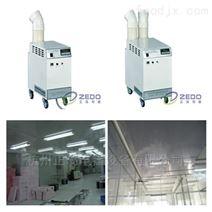 臨沂工業加濕機專業生產