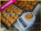 专业加工土豆饼生产线设备实力厂家