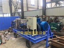 cj-50100型超高压清洗机