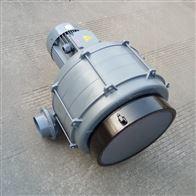 HTB75-104全风0.74KW多段式鼓风机