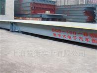 上海电子汽车衡性能参数、电子磅秤规格