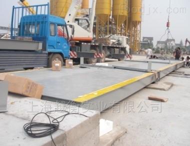 上海越衡过磅称厂家现货、电子汽车衡设备