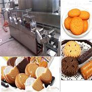 夹心巧克力饼干休闲食品机械生产线