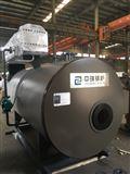 CWNS0.7-85/65-YQ常压冷凝卧式热水锅炉