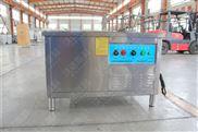 超聲波洗瓶機  洗瓶設備   -沃達斯科