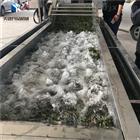 MK-QX26-5000氣泡式蔬菜清洗機供應