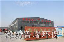 安徽滁州地埋式一体化污水处理设备