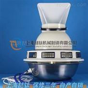 SCH-P型品质可靠的负离子加湿器