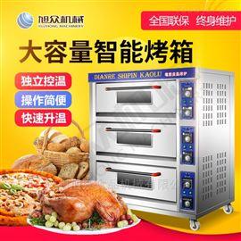 VH-33商用面包店多功能VH远红外线食品烘炉