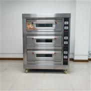 三层六盘电烤箱 面包月饼烤炉 面包房设备