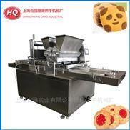 小熊饼干分配板模具 双色曲奇饼干机