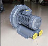 0.2KW现货RB-200S环形高压风机