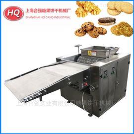 HQ-800双变频饼干糕点生产线