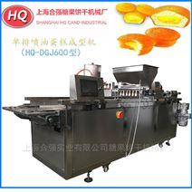 HQ-DG600单排/双排蛋糕机 蛋黄派自动成型机